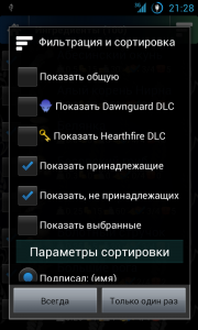 05_Ingredients_Filter_RU