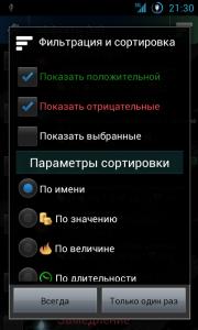08_Effects_Filter_RU