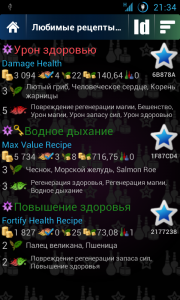 18_Fav_recipes_Overview_RU