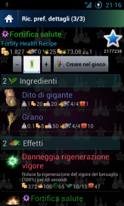 19_Fav_rec_Details_IT